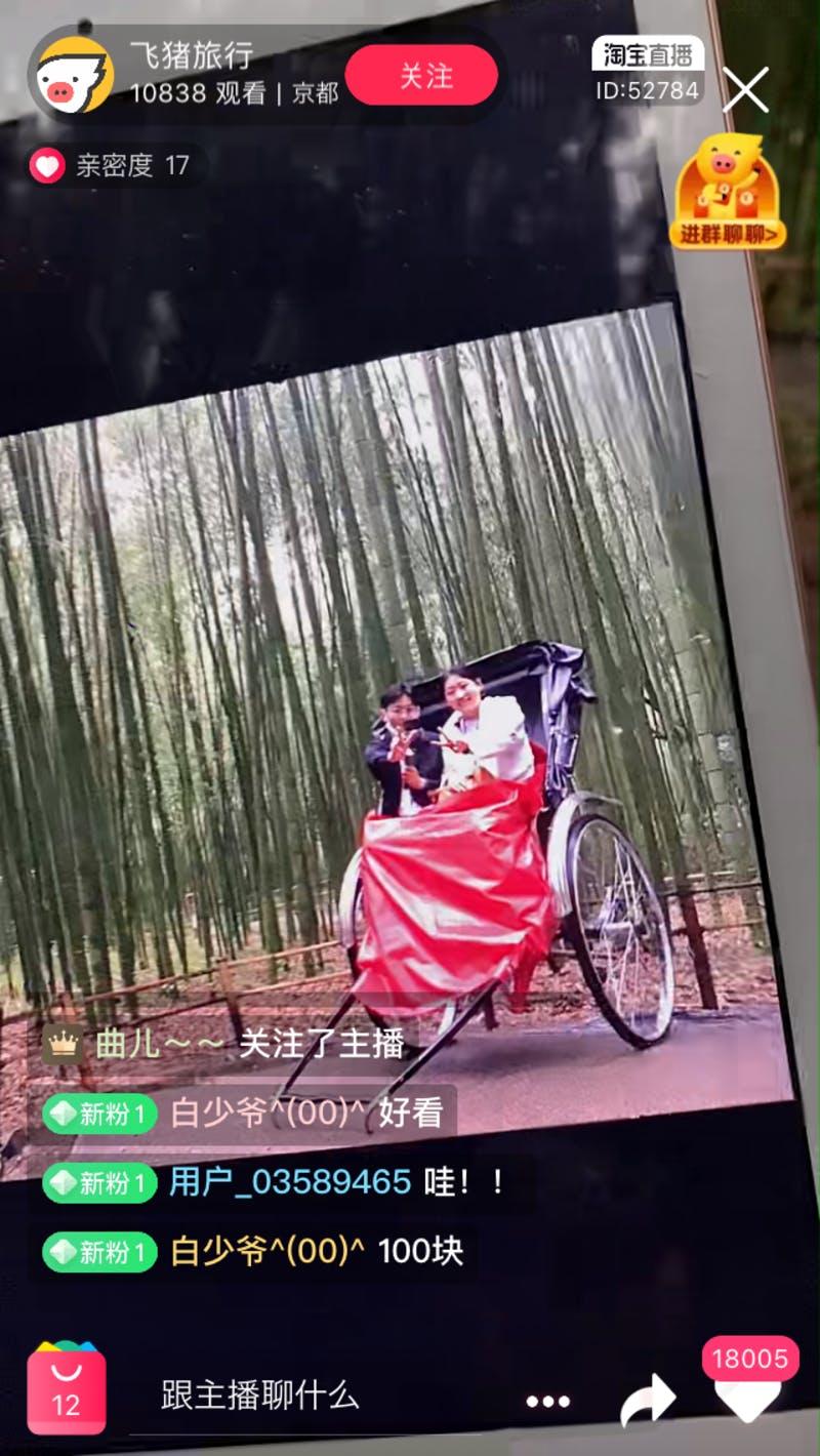▲[人力車夫が撮った竹林の小径での記念写真]:訪日ラボ編集部キャプチャ