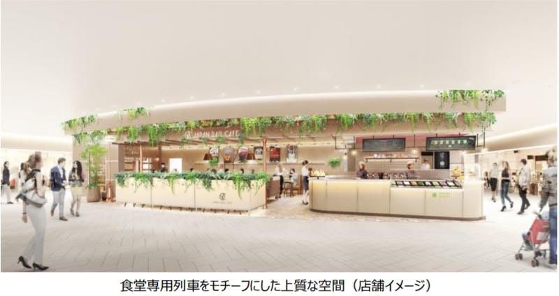 インバウンド拠点「JAPAN RAIL CAFE」
