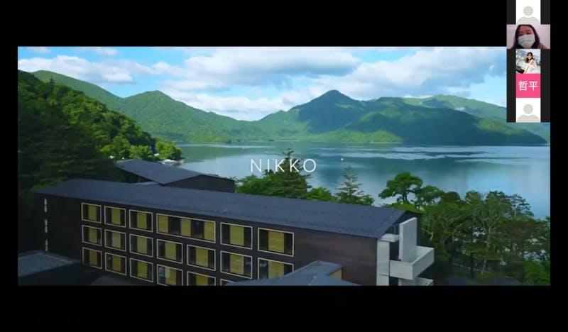 ▲[東武グループ様が日光で運営するホテルを動画でご紹介]
