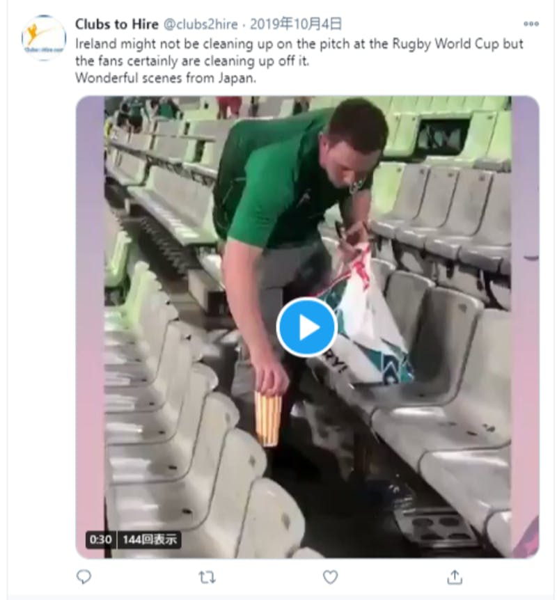ラグビーの試合会場のゴミ拾いをする人
