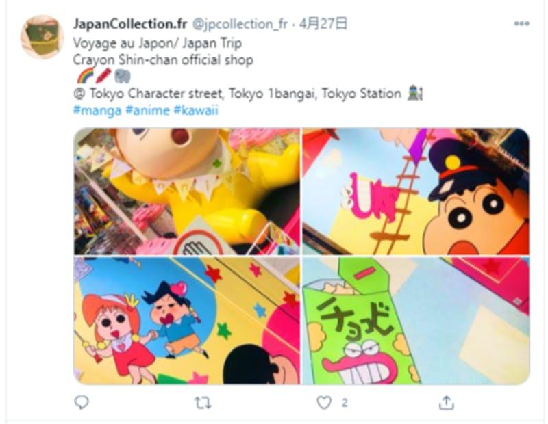 クレヨンしんちゃんについての外国語のTwitter投稿