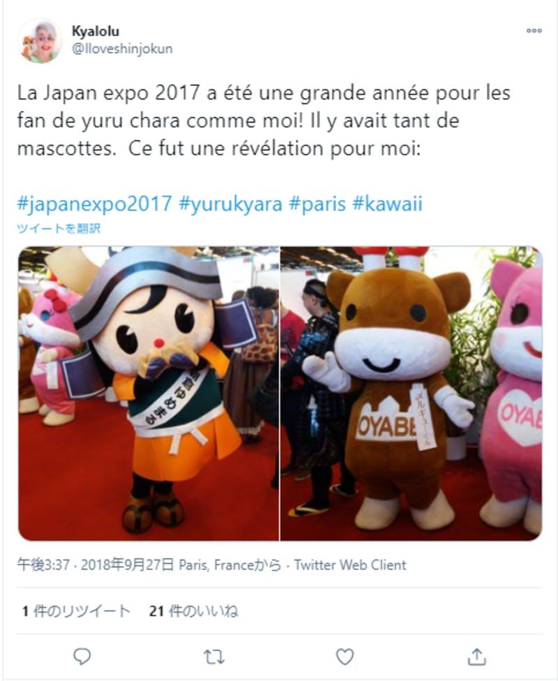 ジャパンエキスポと会場の着ぐるみについてのTwitter投稿