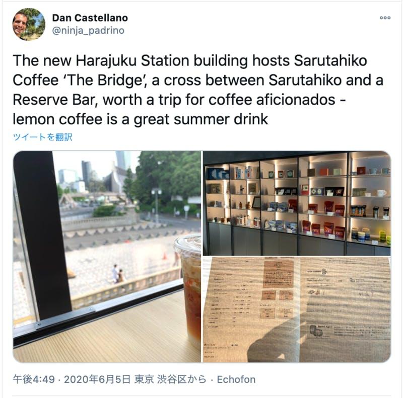 猿田彦コーヒー 外国人