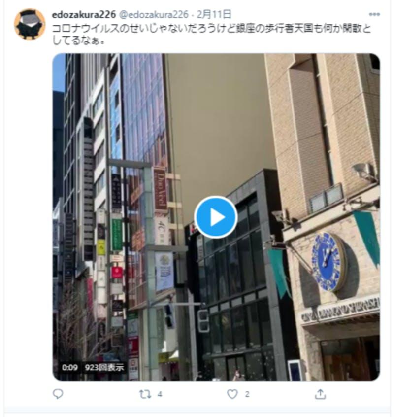 銀座を歩く人の少なさを伝えるTwitter投稿