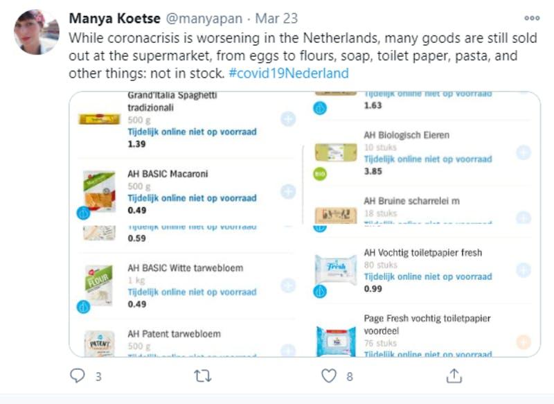 オランダにおける日用品の品薄状態を紹介しているTwitterの投稿