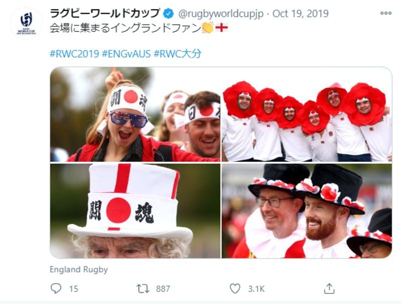 ラグビーワールドカップ公式アカウントによるTwitter投稿