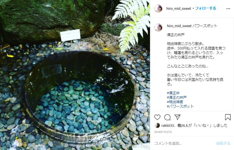 Instagramに投稿された清正の井戸の画像