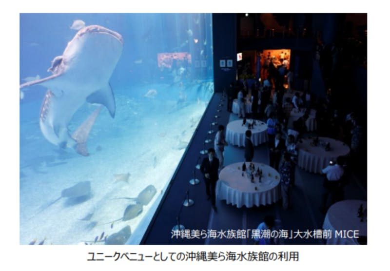 JAPAN Best Incentive Travel Awards 2020