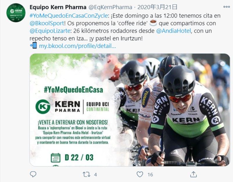 Equipo Kern PharmaのTwitter投稿