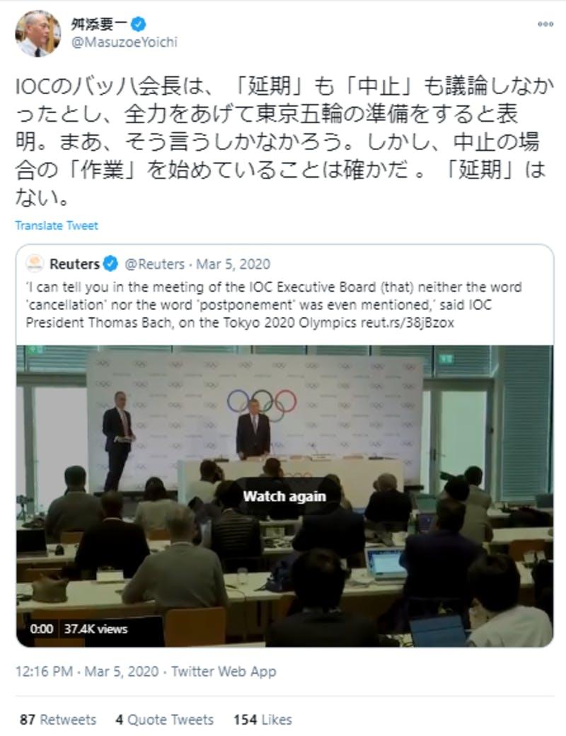 オリンピック開催に関する舛添要一氏のTwitter投稿