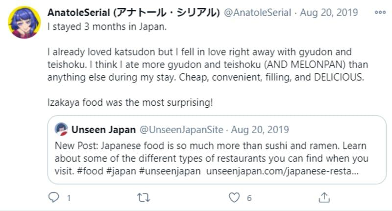 日本版ファストフードに関するTwitter投稿
