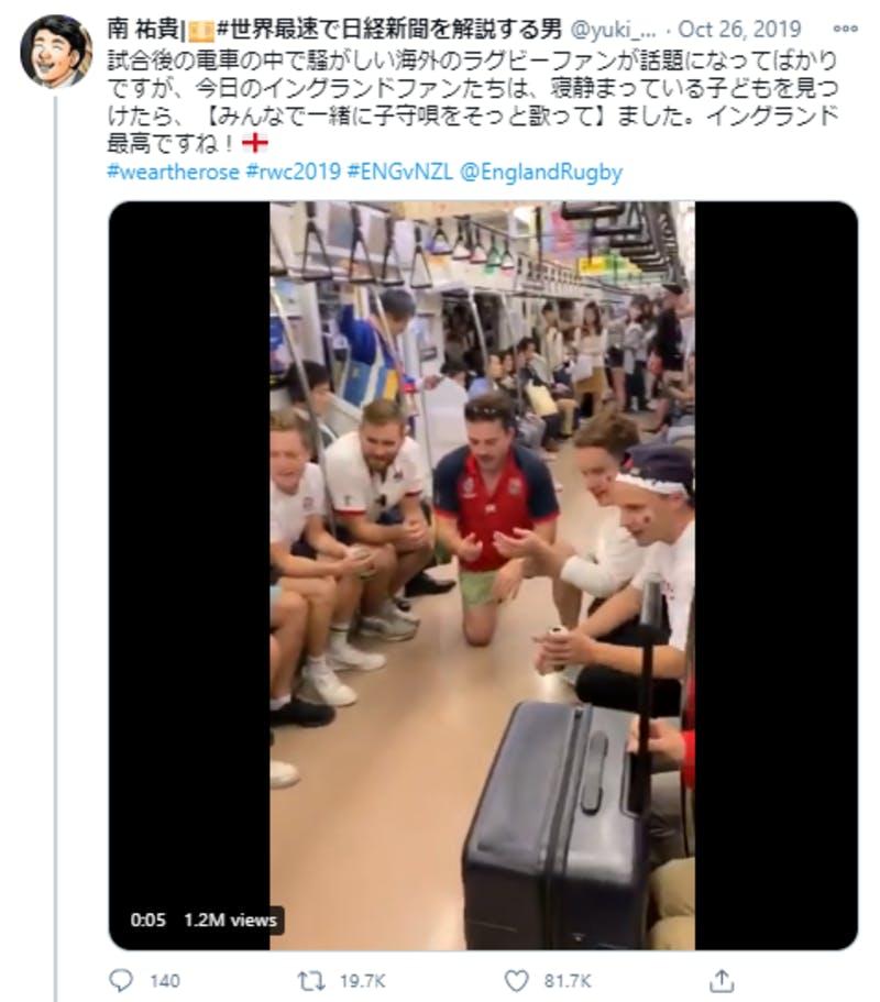 電車内での心温まる出来事に関するTwitter投稿
