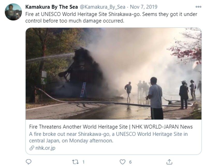 白川郷の火災に関するTwitter投稿