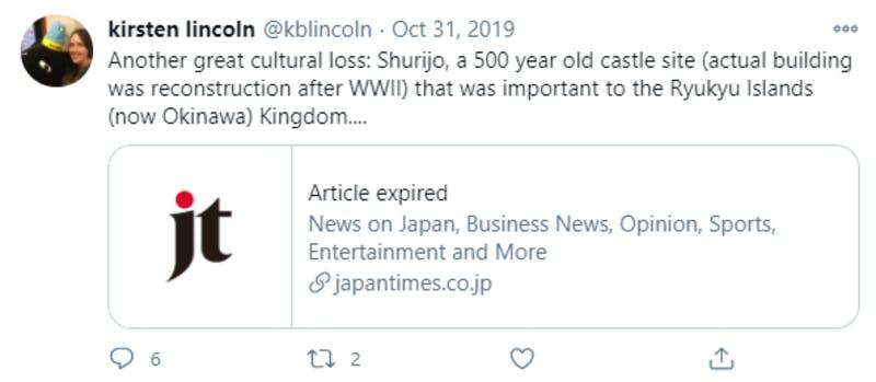 首里城の火災に関するTwitter投稿