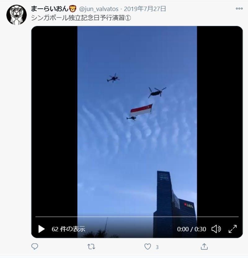シンガポール独立記念日予行練習の様子に関するTwitter投稿
