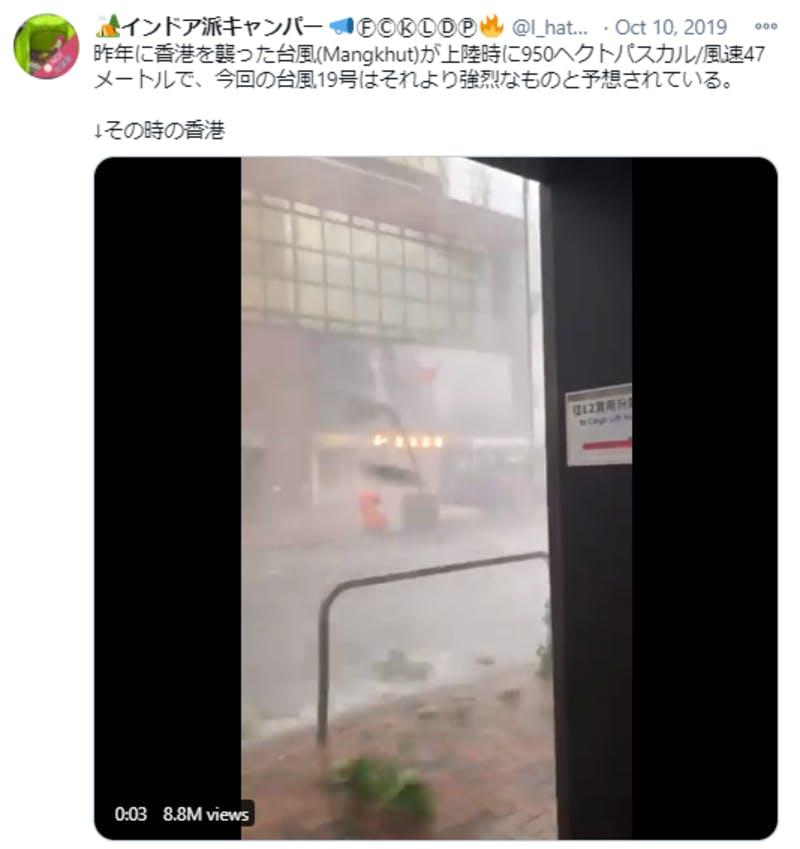 香港の台風に関するTwitter投稿