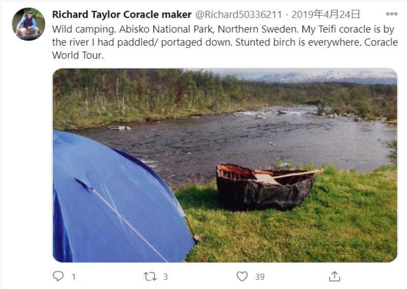 自然享受権に関するTwitter投稿