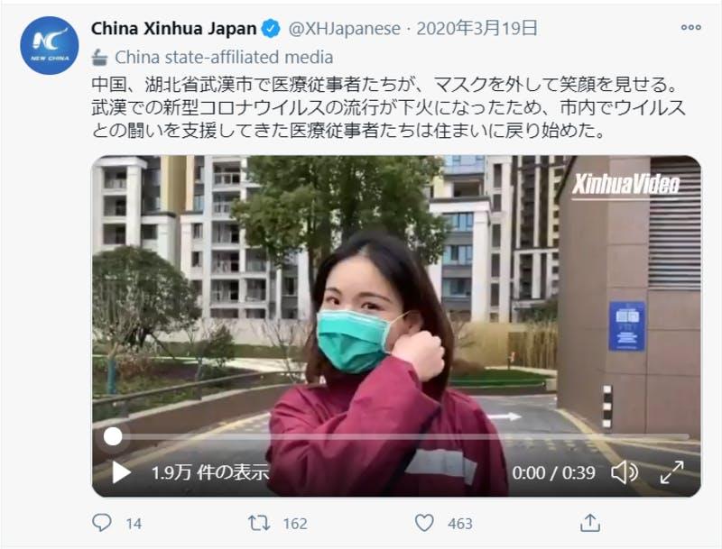 武漢市の医療従事者の様子に関するTwitter投稿