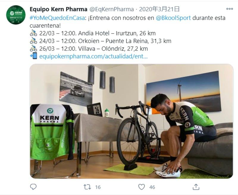 バーチャル世界で自転車レースを行う様子に関するTwitter投稿