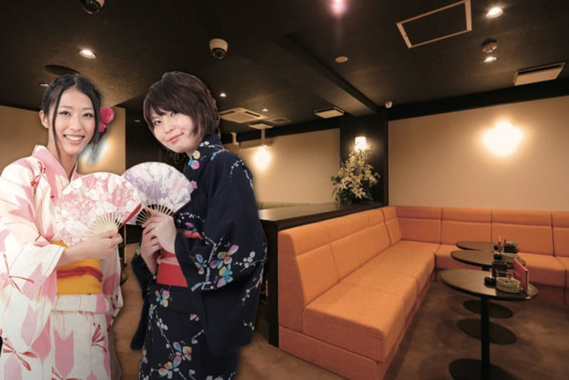 彩月-東京 新宿店-「新春キャンペーン」