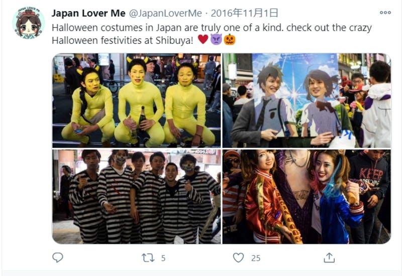日本のハロウィンに対する外国人の人々の反応に関するTwitter投稿