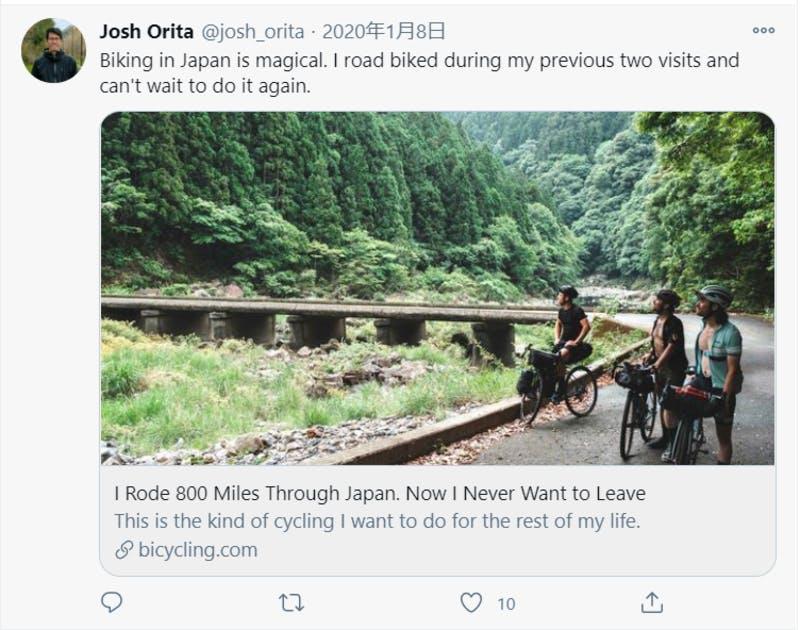 訪日外国人のサイクリストの声に関するTwitter投稿