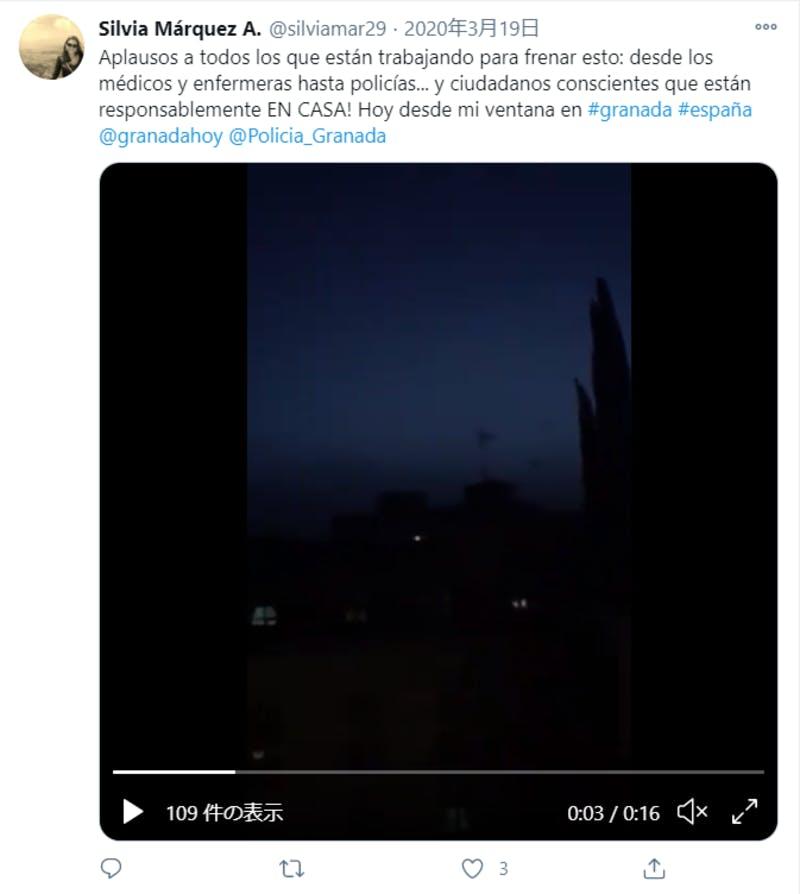 医療従事者に自宅の窓やベランダから拍手を贈る様子に関するTwitter投稿