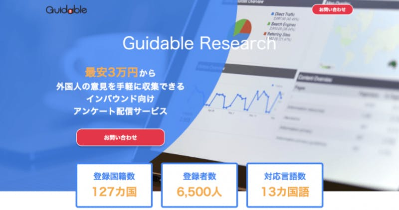 Guidable Research