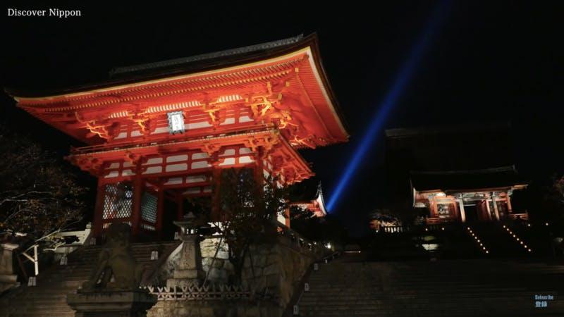 清水寺のライトアップを撮影したYouTube動画
