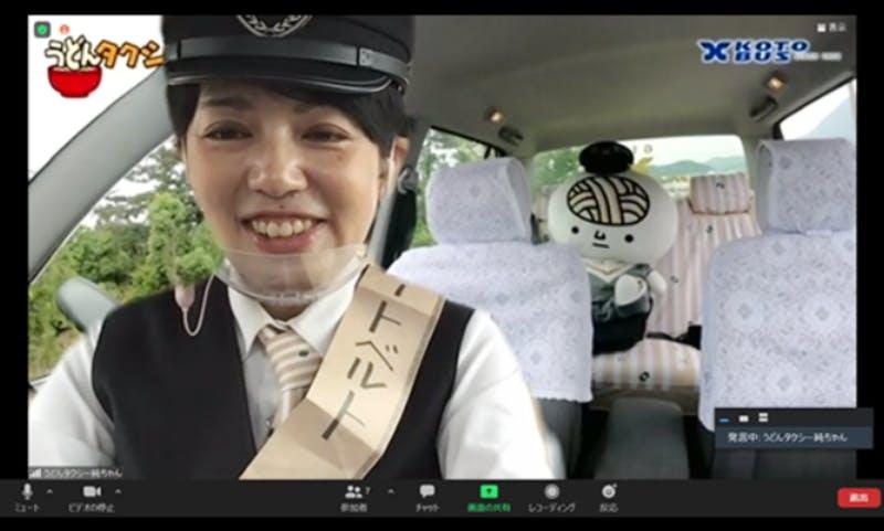 ▲オンラインうどんタクシー:琴平バス株式会社