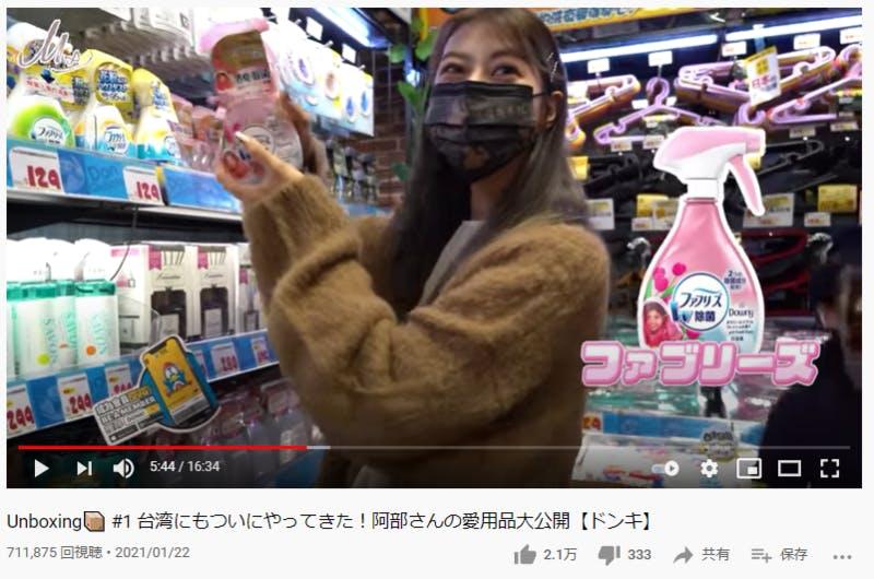 ▲動画のスクリーンショット:Youtube