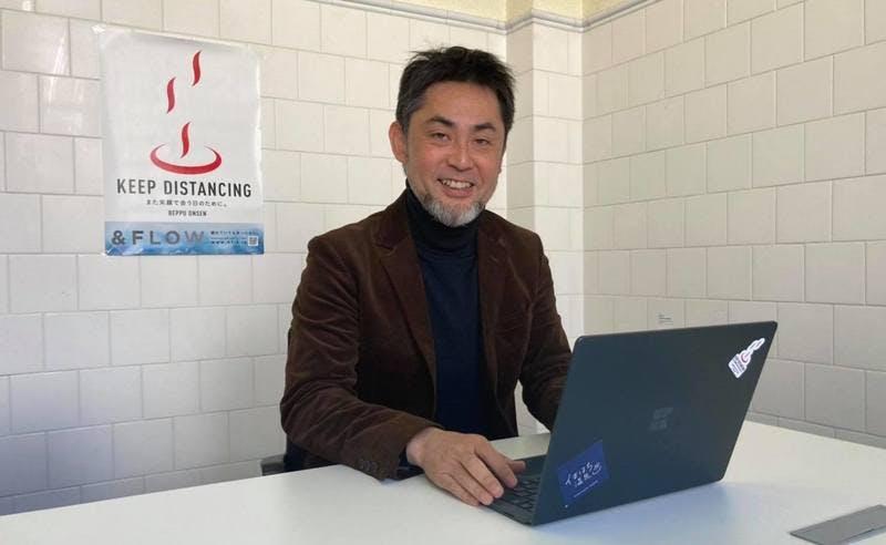 B-biz LINK 観光マーケティングチーム マネージャー、堀 景氏。当日はオンライン会議で別府と東京を繋いだ。