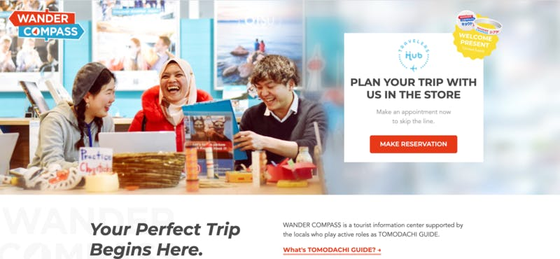 「能動的な観光案内所」として機能したWONDER COMPASS 公式WEBサイト