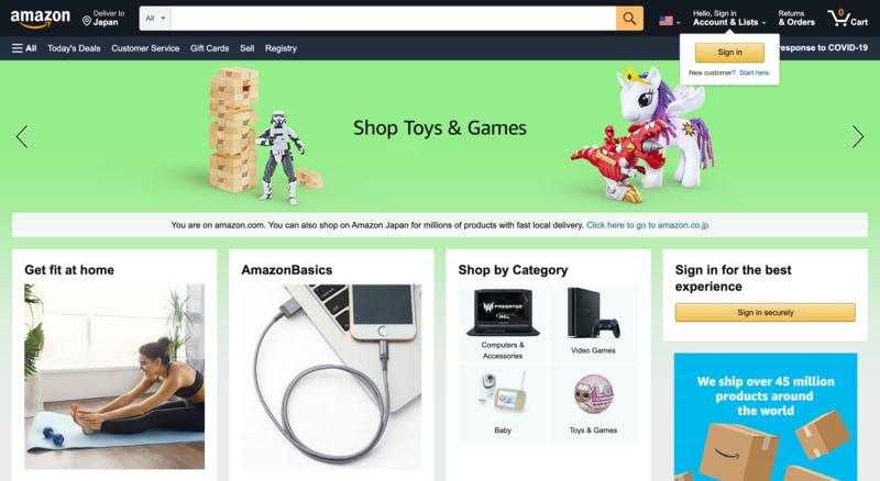 ▲[Amazon公式ウェブサイト]:訪日ラボ編集部キャプチャ