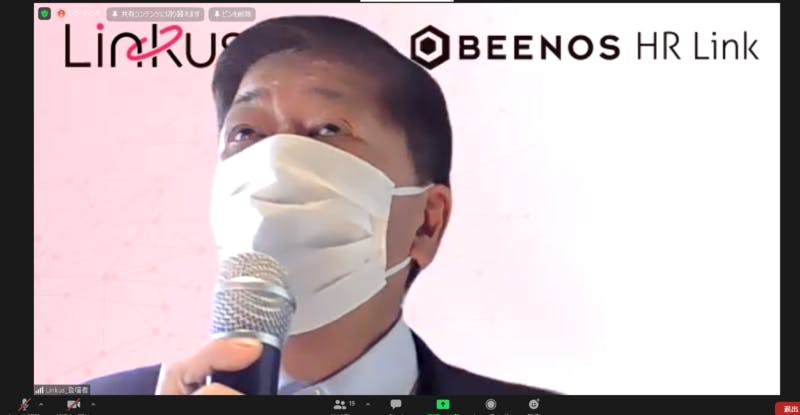 TIN PHAT技術貿易株式会社小松事業部長:Zoomのスクリーンショット