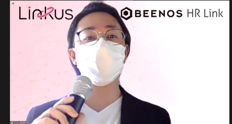 BEENOS HR Link岡安社長:Zoomのスクリーンショット