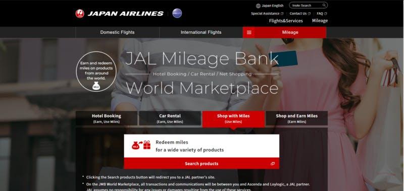 JAL Mileage Bank World Market Place ポータルサイトの画面