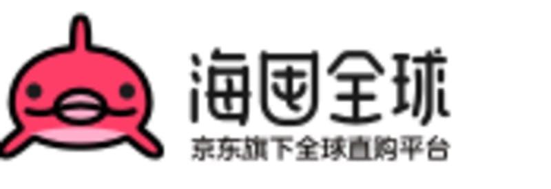 ▲京東の海外商品専用サイトである「京東全球購」は、2018年9月に「海囤全球」に改称