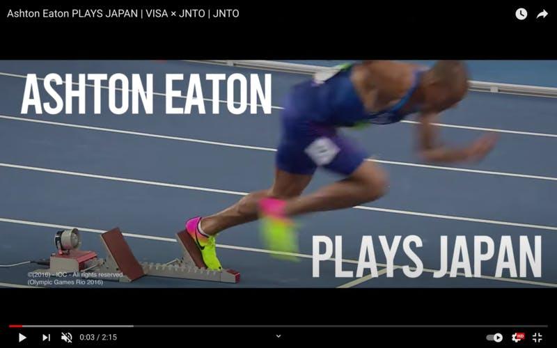 Ashton Eaton PLAYS JAPAN | VISA × JNTO | JNTO YouTube