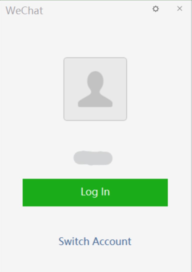 PC版アプリログイン画面
