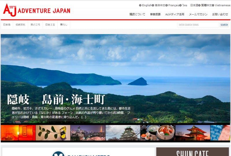 動画チャンネル「AJ~Adventure JAPAN~」