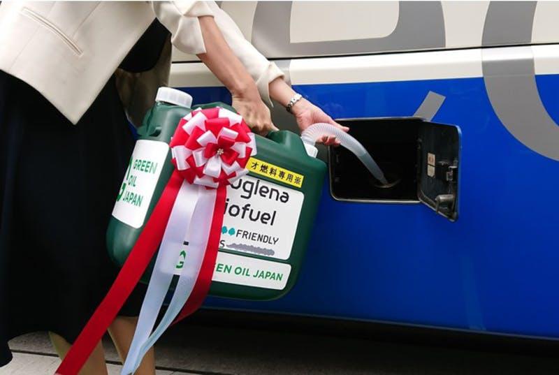 バイオ燃料補給の様子:プレスリリース
