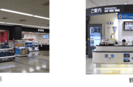 AI翻訳機「POCKETALK W」が長崎空港で利用開始