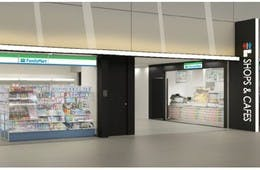 出国エリアで最後のお買い物!「ファミリーマート関空南ウイング店」がオープン