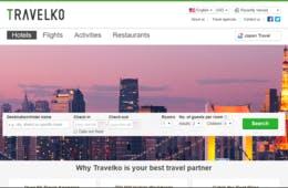 伊勢エリアにインバウンドを誘客/Travelko、伊勢市観光協会の多言語サイトにホテル検索・比較システムを提供