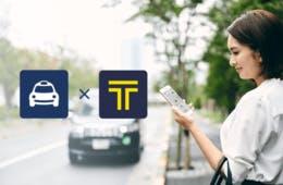 日本の『JapanTaxi』が韓国『カカオT』と連携:タクシー配車アプリの連携でスムーズな訪日旅行をサポート