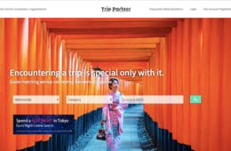 観光スポットだけじゃなく「ガイド」にも口コミを/日本初 ガイド対象の口コミサイト「トリップパートナー」:ガイドの質向上でインバウンドFIT旅行者の満足度向上へ