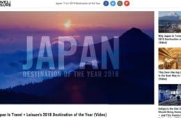 世界的旅行雑誌の『世界で最も注目を集める旅行先』 日本が初受賞の快挙!「Travel + Leisure」誌は最新の訪日旅行をどう評価しているのか?
