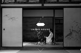 日本の「正しい姿」を海外で発信「JAPAN HOUSE」とは? | ロサンゼルス・サンパウロ・ロンドンの世界3都市にオープン、各拠点の特徴は?