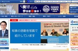 愛知県、人気YouTuberが登場する「リニモ及び沿線地域のPR動画」を配信
